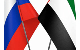 Russian-Emirates Business Council